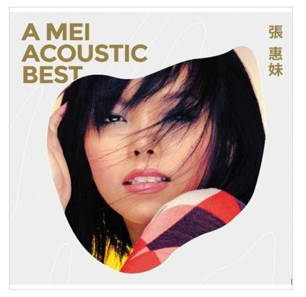 【停看聽音響唱片】【黑膠LP】張惠妹:A MEI ACOUSTIC BEST (2LP)