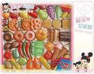 麗嬰兒童玩具館~《扮家家酒》食物水果補充包120pc-廚房玩具不可缺配件