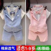 2男童小西裝3花童禮服馬甲三件套4短袖套裝5夏季6兒童表演出服7歲 美芭