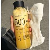 韓國熱銷 字母玻璃水瓶水杯 隨行杯 玻璃杯500ml送收納套 梅森瓶My Bottle【RS527】