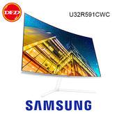 2019 三星 U32R591CWC 32吋 4K UHD曲面顯示器 60Hz 送高級發燒4K HDMI線 LU32R591CWCXZW UR591C