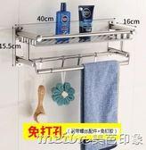 雙層40浴室毛巾架免打孔不銹鋼浴巾架衛生間置物架廁所毛巾掛架子壁掛件 美芭