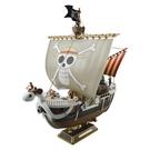 耀您館★日本製造BANDAI海賊王Going Merry前進梅利號#655097航海王ONE模型PIECE綠字銀証