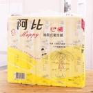 【南紡購物中心】【阿比】可溶水大張抽取衛生紙X48包/箱