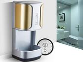 高速幹手器    衛生間吹手干手烘手機 烘手器 干手器全自動感應 商用洗手烘干機   瑪麗蘇