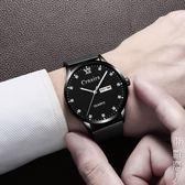 黑科技手錶男學生韓版簡約時尚潮流夜光防水機械2018新款 NMS街頭潮人