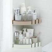 浴室免打孔收納架壁掛毛巾掛架三角置物架【櫻田川島】