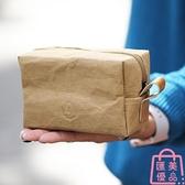 數碼收納包移動硬盤保護套電源線便攜包充電寶保護套【匯美優品】