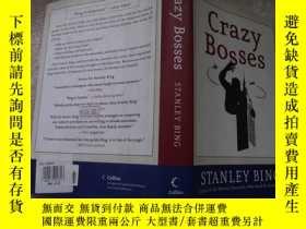 二手書博民逛書店英文原版精裝:Crazy罕見Bosses: Fully Revi