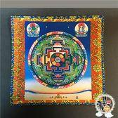 綠度母壇城咒輪 桌巾桌布19公分【 十方佛教文物】