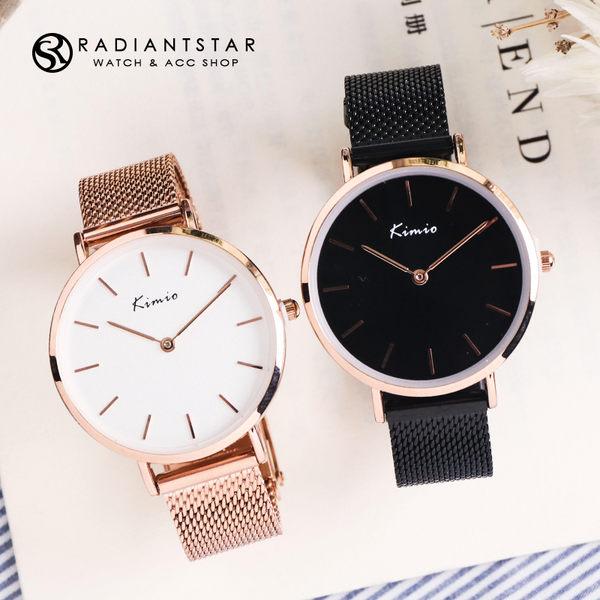 韓國KIMIO光年的思念簡約金屬米蘭鍊帶手錶【WKI6338】璀璨之星☆