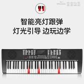 電子琴初學者成年家用入門兒童多功能便攜式鋼琴61鍵專業幼師88YYJ(中秋禮物)