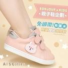 (現貨)(限時↘結帳後880元)BONJOUR親子鞋|防潑水2WAY魔鬼氈護足童鞋(雙尺寸設計)(5色)