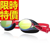 泳鏡-抗UV浮潛防霧游泳比賽蛙鏡5色56ab18【時尚巴黎】