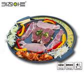 【萊爾富免運】韓國 KITCHEN ART 烤肉烘蛋不沾鍋多功能多格烤盤 【庫奇小舖】