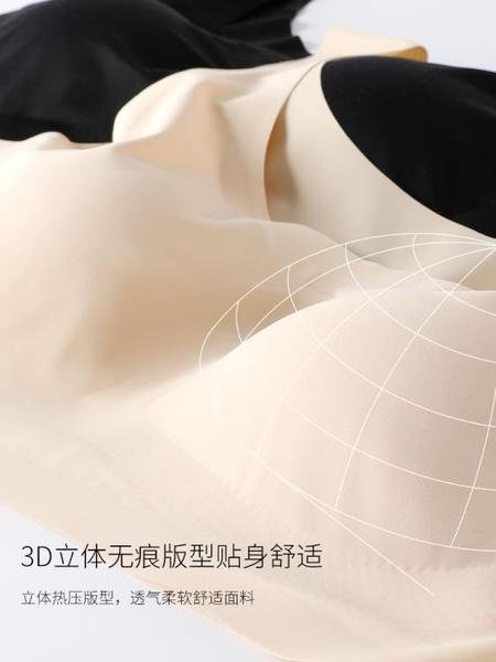 無鋼圈背心式媽媽款運動內衣女薄款文胸中老年人大碼胸罩 交換禮物
