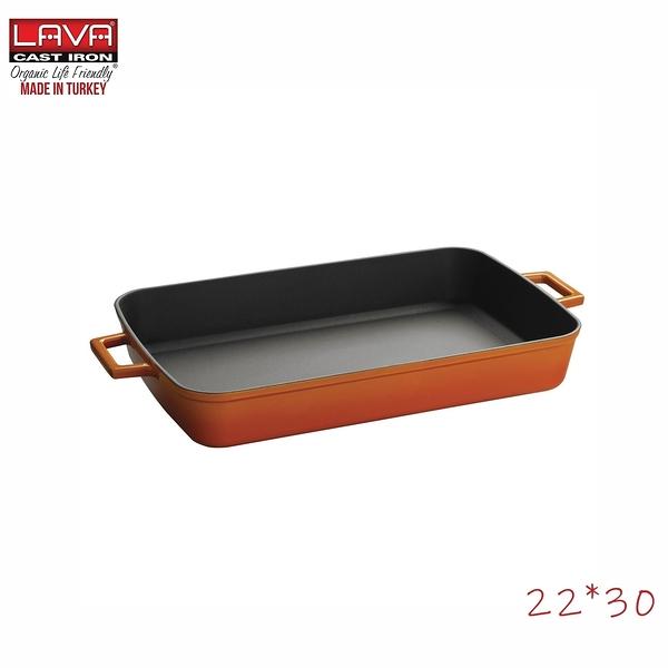 LAVA 雙耳長方鑄鐵琺瑯鍋 雙色(22*30cm)