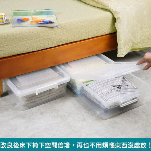 《真心良品》水晶雙掀式床下扁收納箱35L(6入)