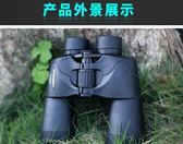 望遠鏡雙筒高倍高清微光夜視人體手機拍照非紅外透視特種兵望眼鏡   極客玩家  igo