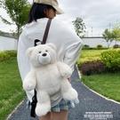 玩偶包 日系可愛小熊2021年新款毛絨網紅玩偶背包女大學生後背包可愛潮 萊俐亞