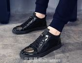 皮鞋男鞋男士休閒鞋社會小夥亮皮鞋百搭網紅潮鞋透氣學生板鞋 艾莎嚴選