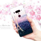 [U12+ 軟殼] HTC U12 plus 手機殼 保護套 浮雕外殼 巴黎鐵塔
