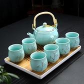 茶具套裝家用陶瓷杯提梁茶壺現代簡約6只裝大杯子冷水壺乾泡茶盤 歐韓