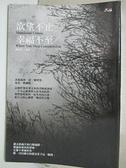 【書寶二手書T7/心靈成長_FQU】欲望不止,幸福不至_鄭婉妘編