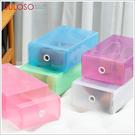 【買10送10】《不囉唆》拉環抽屜式鞋盒-10入 收納箱 堆疊式 雜物盒 多功能 (可挑款/色)【A423027-20】