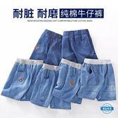 男童短褲男童牛仔短褲 夏季薄款兒童五分褲 棉質中小童 褲子童裝寬鬆 中褲 (七夕禮物)