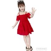 女童洋裝2020新款夏裝兒童裝公主裙子7歲女孩夏款洋氣時髦 多莉絲旗艦店