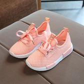 秋季網面女童鞋小學生鞋運動鞋兒童鞋休閒透氣網鞋男童鞋跑步鞋子?korea時尚記?