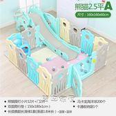 溜滑梯 兒童滑梯室內家用小型秋千組合寶寶游樂場設備家庭小孩滑滑梯玩具jy 最後一天全館八折