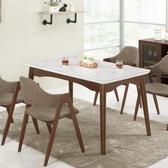 OB003-姬達4.3尺餐桌(19CM/967-1)【DD House】