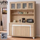 廚房櫃【久澤木柞】尼克斯5尺餐櫃組-北原橡木色