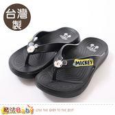 童鞋 台灣製迪士尼米奇正版兒童夾腳拖鞋鞋 魔法Baby