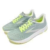 Brooks 慢跑鞋 Hyperion Tempo 女鞋 太陽神 灰 藍 訓練型跑鞋【ACS】 1203281B458