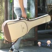 吉他包 吉他包41寸加厚雙肩背包防水通用40 39 38學生用民謠琴包套袋個性T 6色 雙12提前購