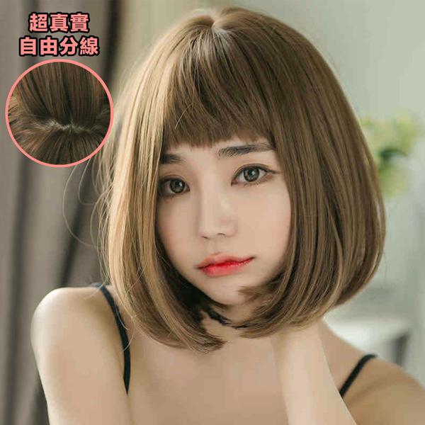 韓系高仿真 狗啃瀏海造型 BOBO頭 直髮 短髮【MB362】☆雙兒網☆