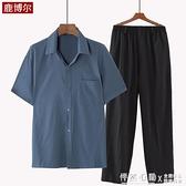 爸爸夏裝兩件套中老年人男士短袖襯衫爺爺裝冰絲襯衣薄款休閒套裝 蘿莉小腳丫