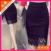 快速出貨 包臀裙 蕾絲短裙包裙高腰中大尺碼女裝胖mm半身裙中裙包臀裙一步裙