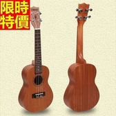 烏克麗麗ukulele-23吋桃花心木合板四弦琴樂器2款69x39[時尚巴黎]