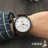 情侶錶正韓簡約手錶女學生潮流男錶時尚皮帶情侶手錶石英腕錶 耶誕交換禮物