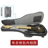 吉他包 加厚雙肩電吉他包電貝斯包防水防震琴包貝司背包防護琴盒琴箱mono 星隕閣8230