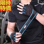健身手套(半指)可護腕-掌心加厚護腕加長男騎行手套2色69v8[時尚巴黎]