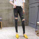牛仔褲新款韓版貓爪破洞小腳褲女裝不規則修身百搭長褲潮  朵拉朵衣櫥