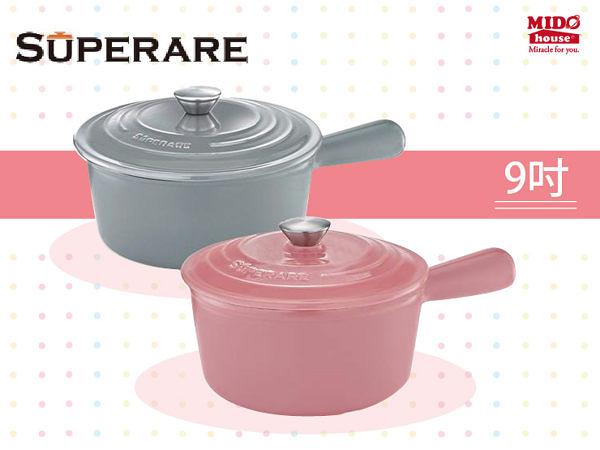 【義大利SUPERARE】單把鑄瓷鍋/湯鍋/片手鍋-18cm《Mstore》