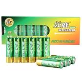 雙鹿堿性電池5#AALR6/7#AAALR3/電池遙控器鼠標兒童玩具電池五號七號可任意 名購居家