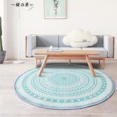卡比特圓形地毯臥室北歐ins小清新客廳茶幾毯吊籃房間家用轉椅墊【櫻花本鋪】