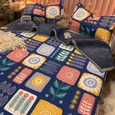 毛毯被子保暖法蘭絨墊床珊瑚絨鋪床單人午睡小蓋毯子冬季雙層加厚【愛物及屋】